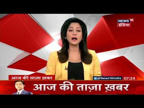 आज की ताज़ा ख़बर | Today's Top News | 13th March 2018 | News18 India