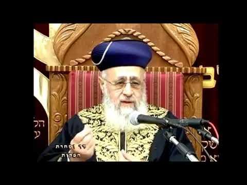 """הראשל""""צ הרב יצחק יוסף:  דין בית החנוכייה"""