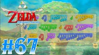 The Legend of Zelda: Skyward Sword 100% Walkthrough - Part 67: Faron's Test, Complete!
