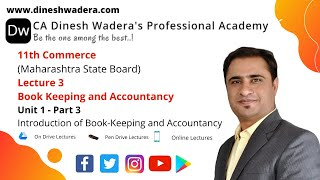 Lecture 3: Introduction to Book Keeping and Accountancy Part 3 - 11th Commerce (2020 New Syllabus)