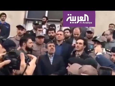 أحمدي نجاد يحمّل القضاءَ الإيراني مسؤوليةَ قتلِ المعتقلين  - 23:21-2018 / 2 / 14