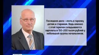 Губернатор встретился с руководителем оренбургского комбината школьного питания