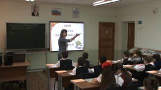 Урок развития речи в 3 классе