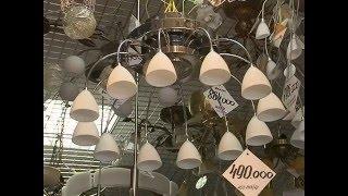 видео Купить светильники для спальни. Настольные и прикроватные светильники для спальни