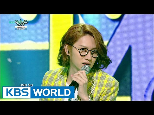M&D - I Wish | 미아리&단계동 - 하고싶어 [Music Bank K-Chart  / 2015.04.17]