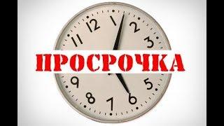 Магнит. г.Петрозаводск, Перевалка, ул.Мичуринская, 62а.