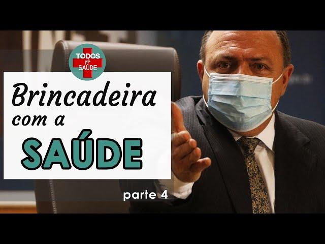 BRINCANDO com a SAÚDE   Parte 4 [Ministério da Saúde FAKE]