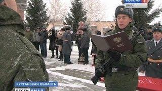 Закрытая военная часть открыла двери для гражданских. Ямальские солдаты приняли присягу