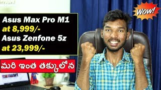 Mind Blowing Prices of Asus Zenfone Max Pro M1 & Zenfone 5z at Flipkart Big Billion Day Sale