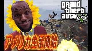 GTA5シリーズ→https://www.youtube.com/playlist?list=PL654vPLb5hHZypB...