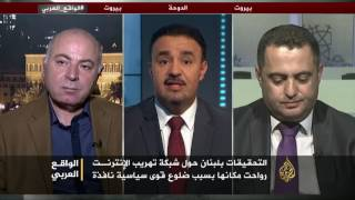 الواقع العربي- من يقف وراء استشراء الفساد في لبنان؟