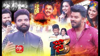 Dhee 13 | Kings vs Queens | 19th May 2021 | Sudheer,Rashmi,Aadhi | Latest Promo |  ETV Telugu