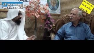 Alman bir adama Kur'an okunuyor !- Nasser Al Qatami alman bir adama kur'an okuyor (Türkçe Alt Yazı)
