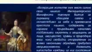 В российских школах проведут внеклассные уроки по Кр...