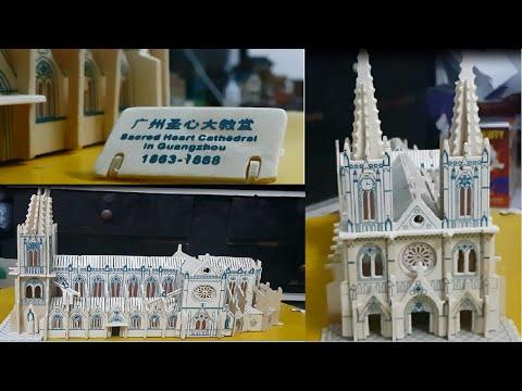 Lắp ráp mô hình nhà thờ gỗ Sacred Heart Cathedral in GUANGZHOU - Woodcraft construction kit