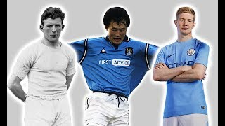 Man City's Football Kit History/Evolution | Then And Now