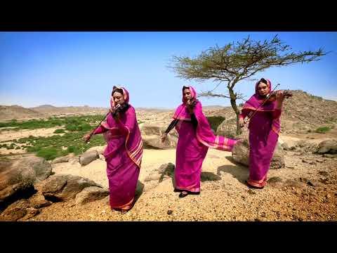 عازه في هواك    فيديو كليب من إخراج الطيب صديق _The Imperial Kingdom Of Nubia
