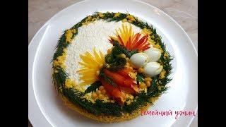 Праздничный Салат из лосося с рисом. Очень вкусный салат!