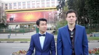 Поздравление выпускников к юбилею школы