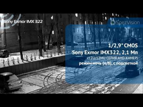Ночная съёмка камеры на сенсоре Sony Exmor IMX322
