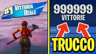 BUG to WIN ALL the MATCHES on FORTNITE BATTLE ROYALE! 😱