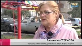 Izhevsk menyaetsya 14 09