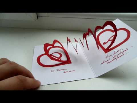 Linked Spiral Hearts Valentines Day Popup Card Tips in – Pop Up Valentines Day Card