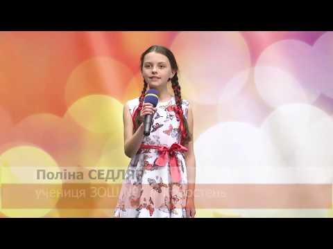 Телеканал Житомир: Слово дня_Ранок на каналі Житомир 26.04.18