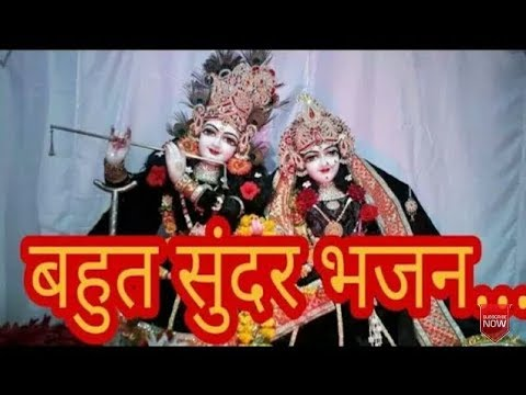 Saari Duniya Hai Diwani Radha Rani Aapki || Very Beautiful Devotional Song