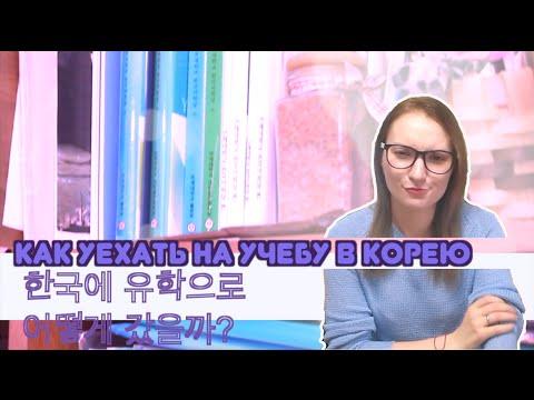 Смотреть бесплатно лучшие фильмы снятые в Южной Корее