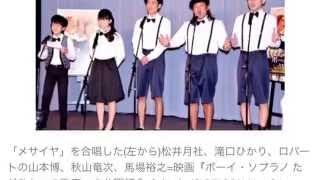 """2000年に1人""""美少女・滝口ひかり、夢は「武道館ワンマン」 アイドルグル..."""
