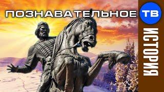 Евпатий Коловрат: Русский день зимнего солнцестояния (Познавательное ТВ, Артём Войтенков)
