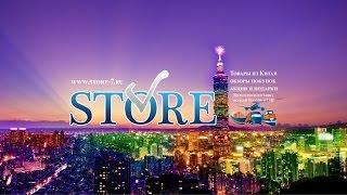 Store-7.ru обзор товаров из Китая - детские кроссвоки и кеды