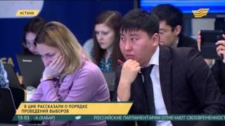 В ЦИК РК рассказали о порядке проведения выборов
