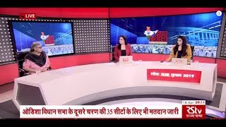 Special Coverage - Phase 2 Polling Day | Lok Sabha Polls 2019 | 9 am - 10 am