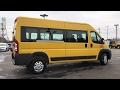 2014 Ram ProMaster Cargo Van Skokie, Chicago, Evanston, Glenview, Highland Park, IL E1578