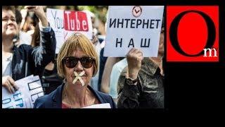 Россиян лишили свободы в интернете