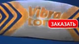 Пояс для похудения, электрический «ТОНУС» Bradex Vibra Tone