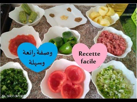 عشاء-الليلة-وصفة-ضولمة-خضرمحشية-باللحمrecette-légumes-farcis-viande-hachée-un-dîner-presque-parfait