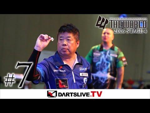 #7【Boris Krcmar VS Paul Lim】THE WORLD 2016 STAGE 4 KOREA -FINAL MATCH-