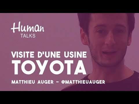Comment la visite d'une usine m'a aidé à constuire de meilleurs sites web par Matthieu Auger