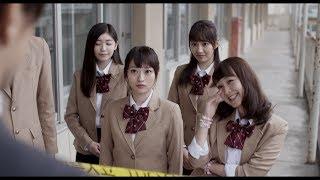 元NMB48の三秋里歩(旧芸名・小谷里歩)が初主演を務めるホラーサスペン...