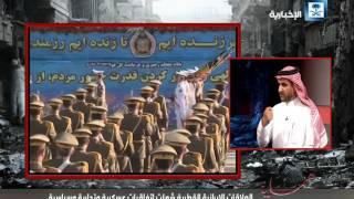 الوقاع: حلم إيران هو أن تصل للضفة الغربية للخليج العربي