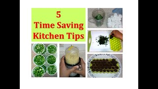 How to save time in Kitchen ? - 5 Useful Kitchen Tips & Tricks tips (kitchen tips for easy cooking)