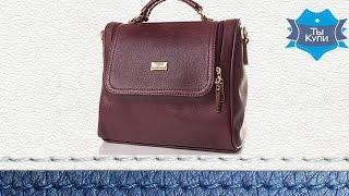 Женская бордовая сумка ETERNO из кожзама. Купить в Украине. Обзор
