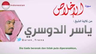 سورة الاخلاص مترجمة بالأندونيسي ياسر الدوسري ,Translations Sura Al-