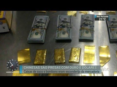 Chinesas são presas com dólares, ouro e cristais em aeroporto de SP | SBT Brasil (26/02/18)