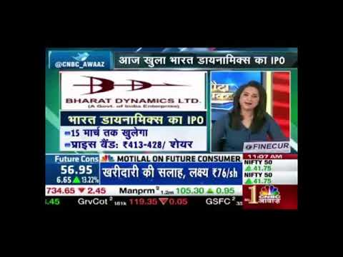 BHARAT DYNAMICS LIMITED IPO SHOULD APPLY OR NOT? 13 MARCH 2018.