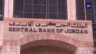 نمو احتياطي العملات الأجنبية في المملكة - (18-2-2018)