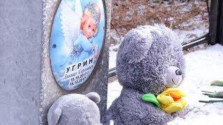 Смерть в роддоме — закономерность или случайность?
